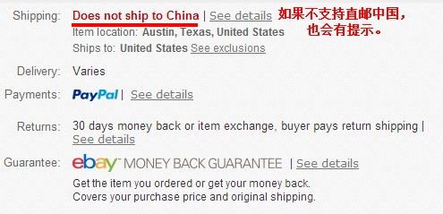 ebay25.jpg