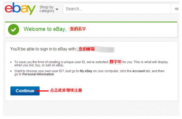 ebay02.jpg