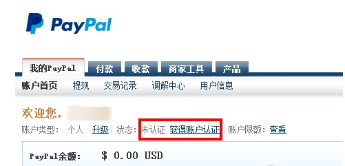ebay17.jpg