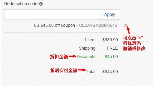 ebay30.jpg